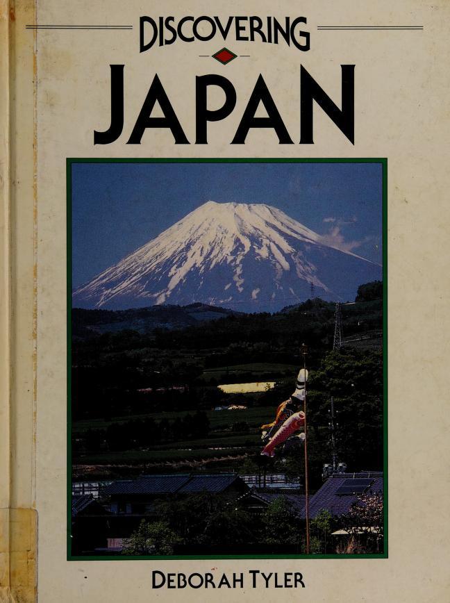 Japan by Deborah Tyler